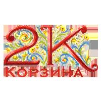 2K_Korzina_200_200