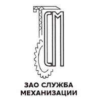 SluzhbaMehanizacii_200_200